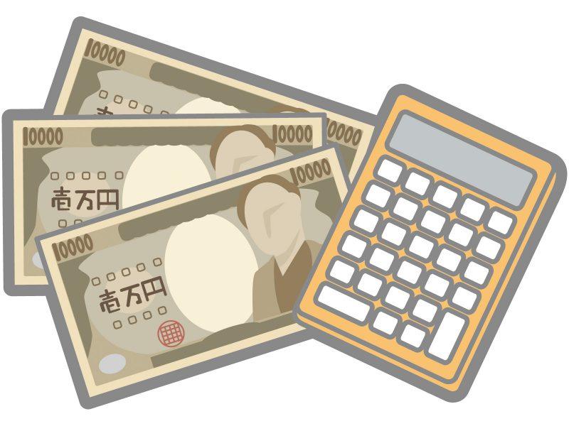 お金のイメージ図