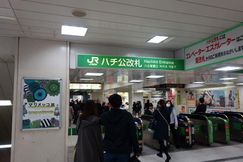 渋谷駅ハチ公口改札