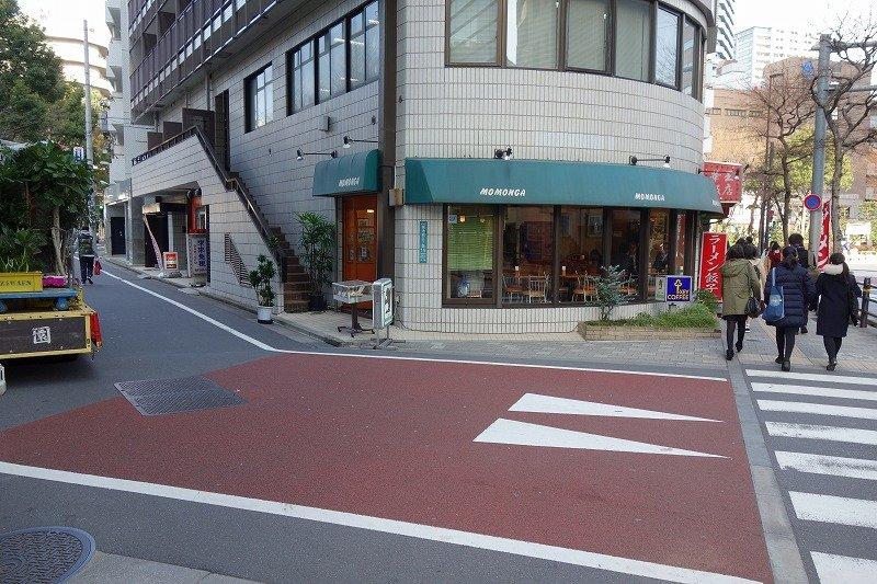 洋食屋モモンガ