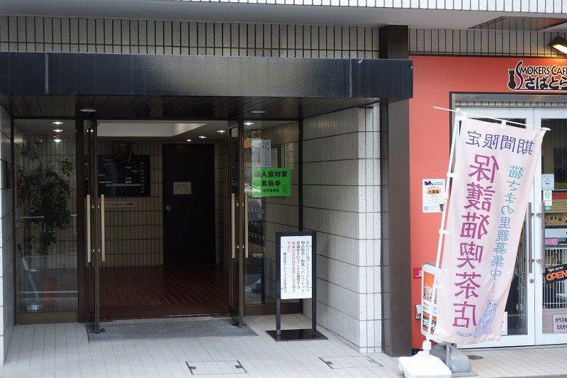 占い館セレーネのあるマンション入口