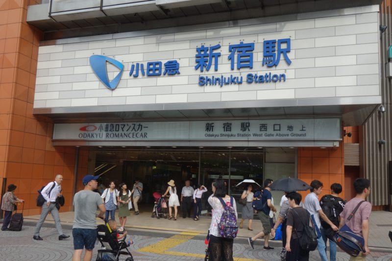 新宿駅西口出口前