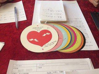 I'm-oon(アイムン)先生が使用している18月カード