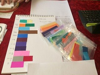 I'm-oon(アイムン)先生がカラーセラピーで使用する折り紙