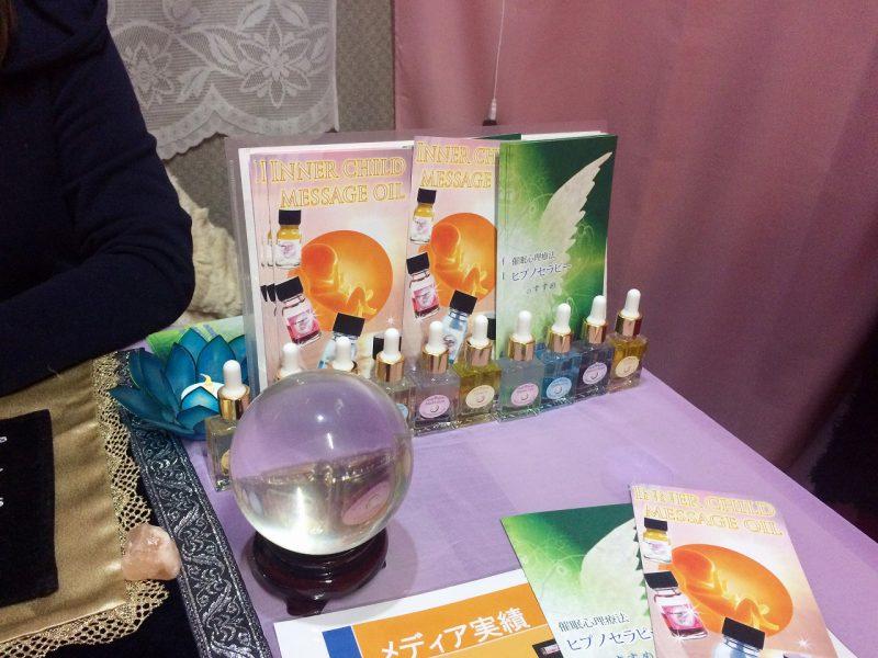 相川葵先生の使用する水晶玉とインナーチャイルドセラピーオイル