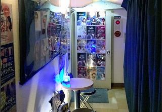占いのお部屋アクアリー 渋谷店の店内の様子