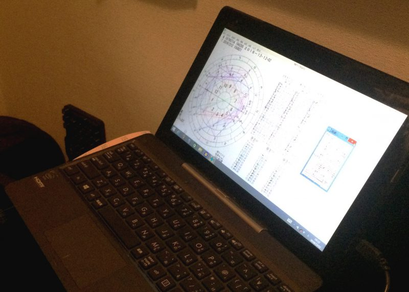 村上ソラル先生が占いに使用するノートパソコン