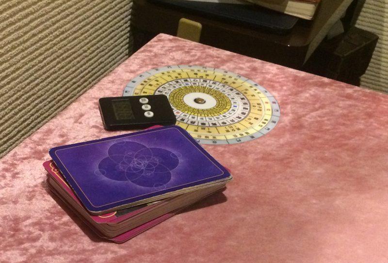 蓮見先生が鑑定に使用する命盤とカード