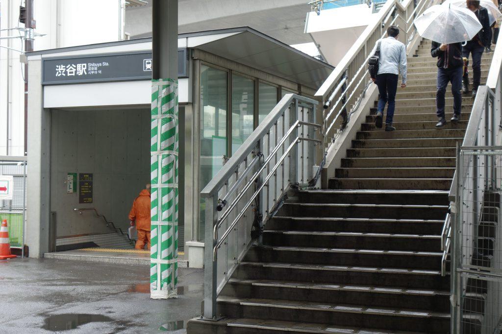 渋谷駅東急南口出口
